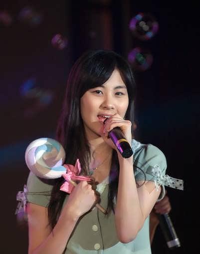 Taeyeon 2008